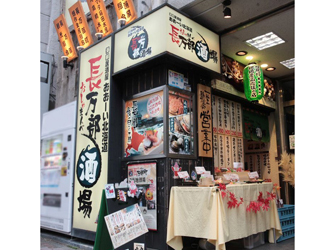 海鮮居酒屋おおーい北海道 長万部酒場 銀座店