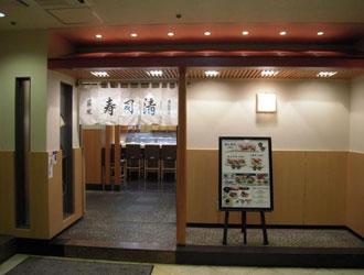 築地 寿司清 銀座博品館店