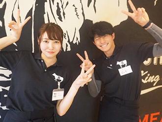 USHIHACHI 錦糸町店