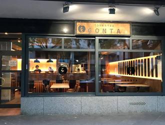 Tonkatsu GONTA by Café Relax