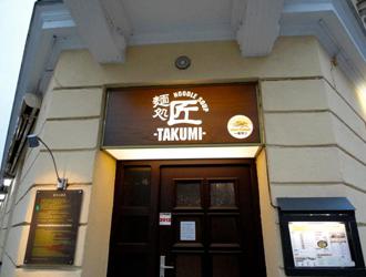 Takumi Munchen