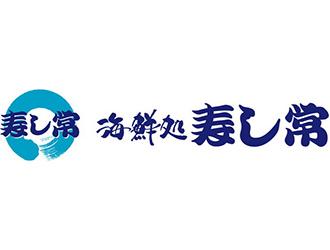 海鮮処寿し常 京王クラウン街笹塚店(138円均一店舗)