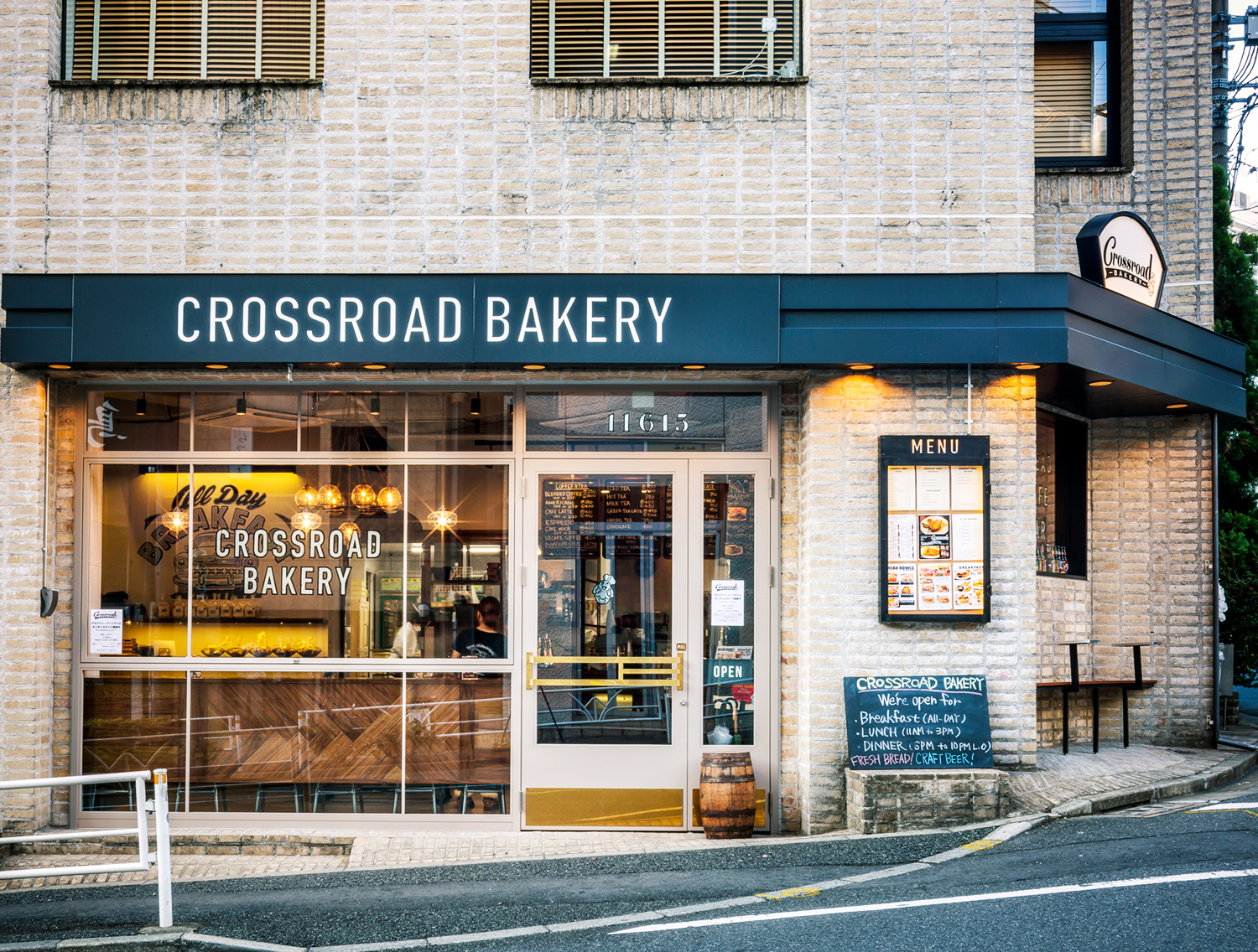 CROSSROAD BAKERY 恵比寿店