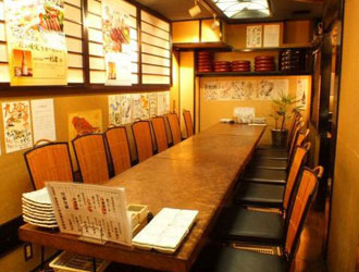 魚浜 川崎店