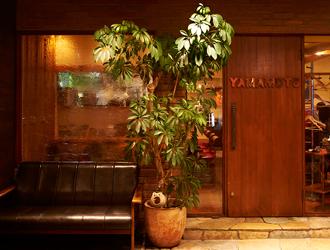 【昼】山本のハンバーグ 恵比寿本店 / 【夜】捏 山本 求人情報