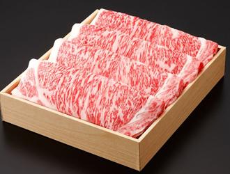 柿安精肉店 丸井ファミリー溝口店