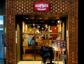 SCHMATZ(シュマッツ)ビアダイニング 神田店