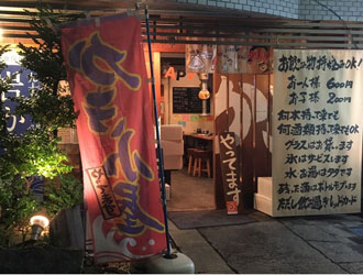 かき小屋 恵比寿店