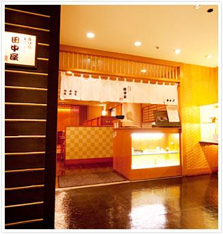 明月庵 ぎんざ 田中屋 松屋店