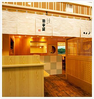 明月庵 ぎんざ田中屋 西武池袋店