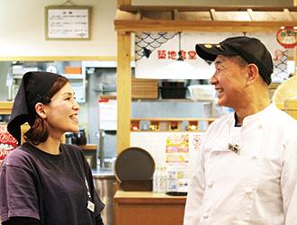 築地食堂 源ちゃん 東池袋店
