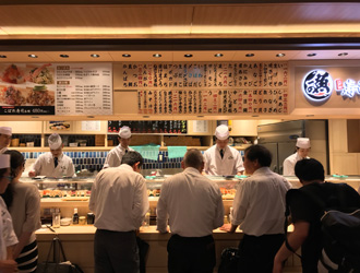 本格江戸前寿司 魚がし日本一 三田店