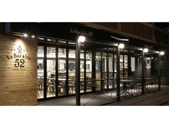 Le Bar a Vin 52 関内店