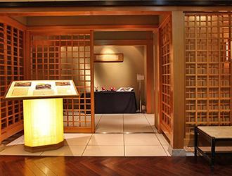 日本料理 大和屋 横浜店