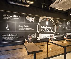Maker's Mark CRAFT HIGHBALL STAND