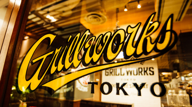 Grill works 肉×イタリアン