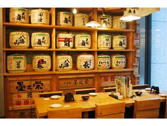 日本橋 墨之栄 コレド室町店