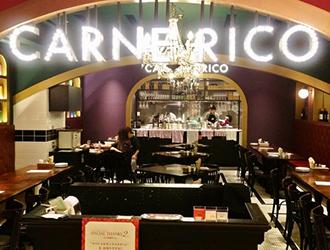 CARNE RICO KATETE 新宿店