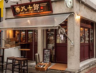 上野 ワインバル 八十郎