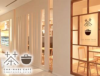 茶鍋カフェ kagurazaka saryo渋谷マークシティ店
