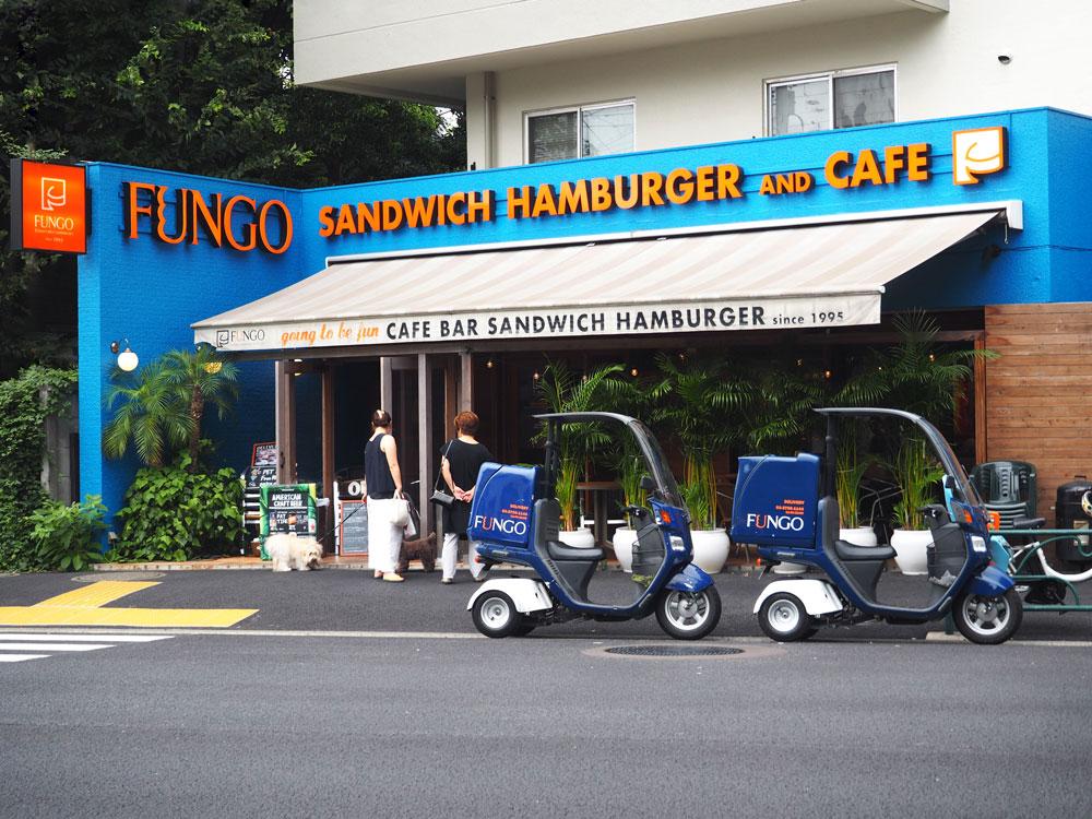 FUNGO 三宿本店