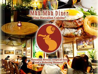 MUU MUU DINER Fine Hawaiian Cuisineくずはモール店