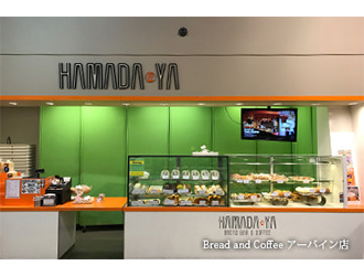 Hamada・ya Bread and Coffee アーバイン店