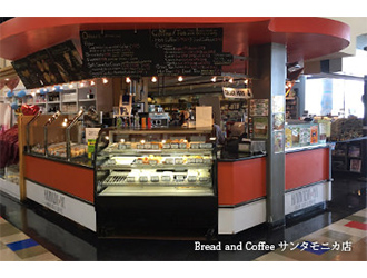 Hamada・ya Bread and Coffee サンタモニカ店