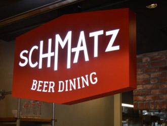 SCHMATZ(シュマッツ)  ビアダイニング 川崎店