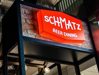 SCHMATZ(シュマッツ) ビアダイニング 吉祥寺店