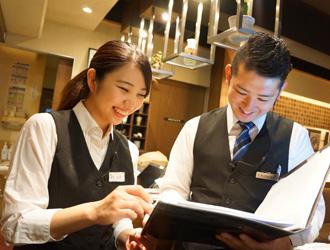 魚菜料理とお酒 青柚子 二子玉川店