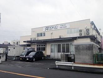 株式会社北欧トーキョー 東京工場