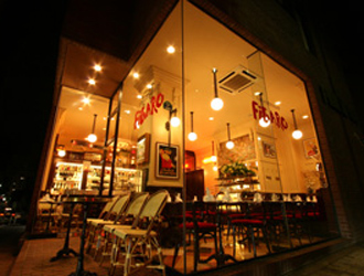 Café et Restaurant FiGARO(フィガロ)