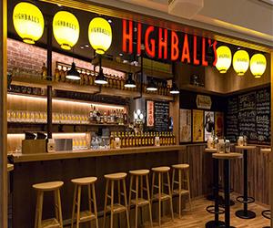 HIGHBALL'S うえのステーション
