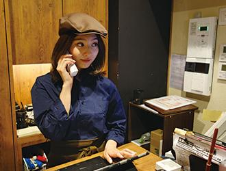 肉屋の台所 別邸 渋谷東急本店前 求人情報