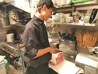 肉屋の台所 町田店 求人情報