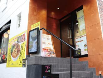 マドラズカフェ