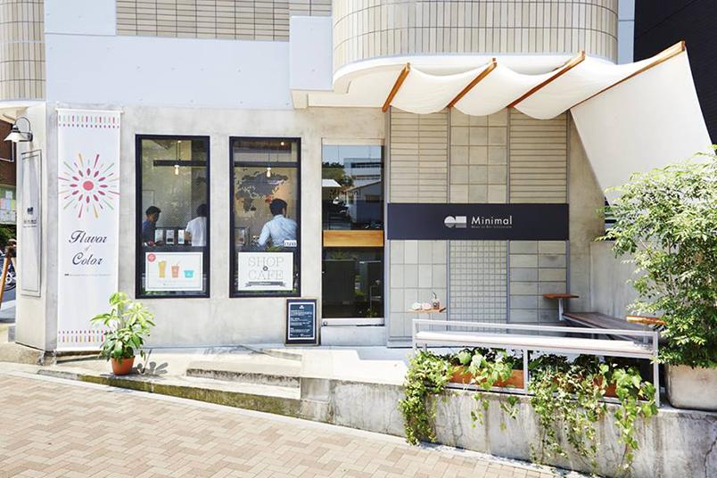 Minimal - 富ヶ谷本店