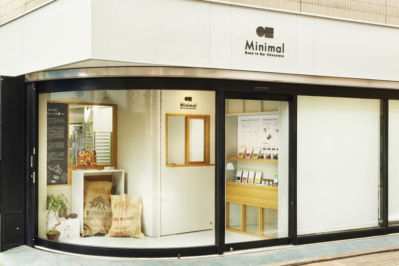 Minimal - 白金高輪 Factory & Store