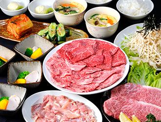 焼肉 おくう 新横浜店