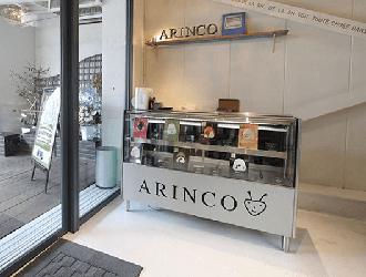 ARINCO 小石川工場前店 アリンコ 小石川工場前店 求人情報