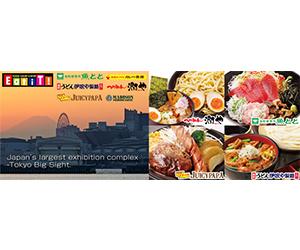 フードコート&ビア Eat iT!東京ビックサイト店