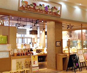 ファーマーズガーデン ピオニウォーク東松山店
