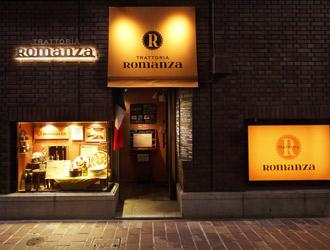 ロマンツァ 銀座店