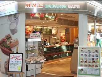 MMCオーガニックカフェ 新千歳空港 国際線店