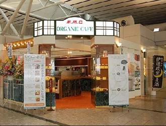 MMCオーガニックカフェ 仙台空港 国内線店
