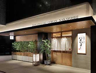 旬菜料理 なかよし 渋谷ストリーム店
