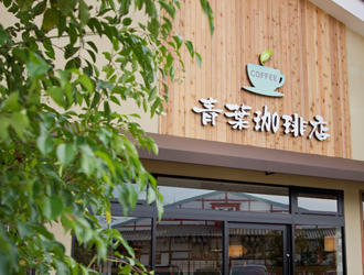 青葉珈琲店 朝霞店
