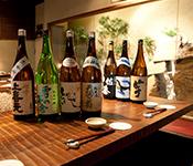 炭遊酒菜 旅籠(はたご)/竹川観光株式会社 求人