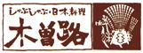 株式会社 木曽路(東証・名証一部上場企業) 求人情報